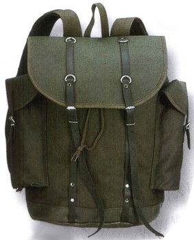 Leather outdoor backpack