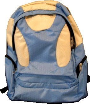 Yellow How sale 420D polyster backpack