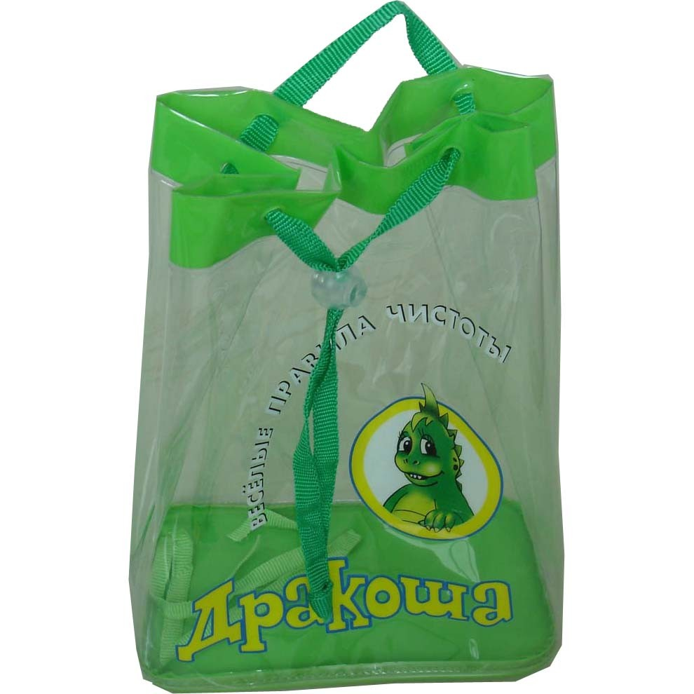 Green PVC Cosmetic bag
