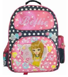 Black Canvas School Backpack