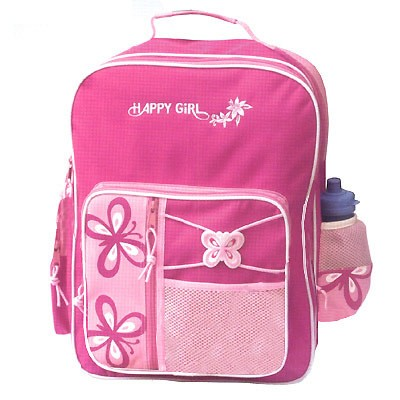 Cute Book Bag for School manufacturers,Cute Book Bag for School ...