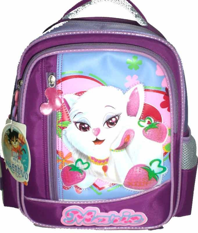 Cute School Backpack