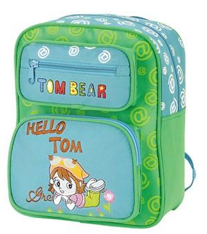 Gren Student School Book Bag