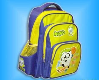 Yellow School Backpack