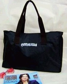 Black Non Wonve  Shopping bag