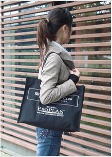 Black Non Wonven  Shopping bag