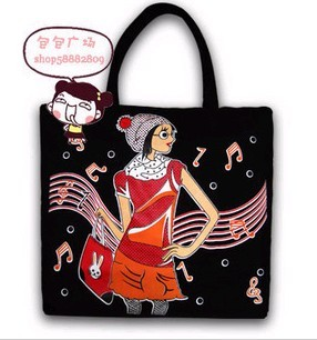 Black Polyster Shopping bag
