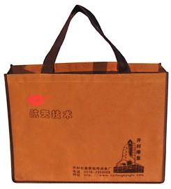 Brown Fashion Shopping bag