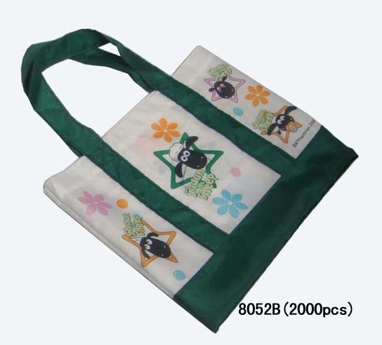 Fashion Blue Shopping bag