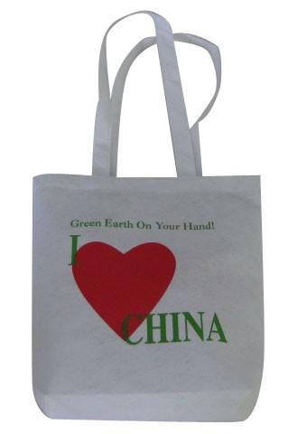 White Non Woven Fashion Shopping bag