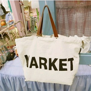 White Simple Polyster Shopping bag