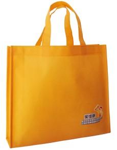 Yellow Non Woven Shopping bag