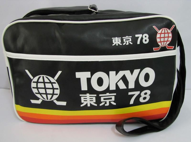 shoulder sling book bag