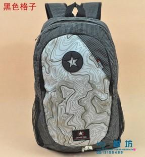 Black Polyster sports Backpack bag