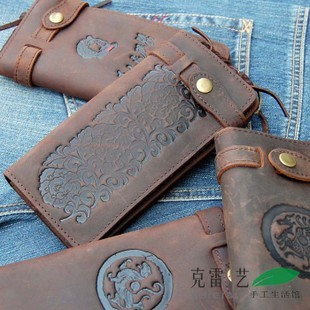 Cool  Real Leather Wallet bag