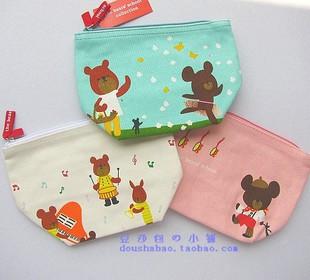 Cute Polyster Wallet bag