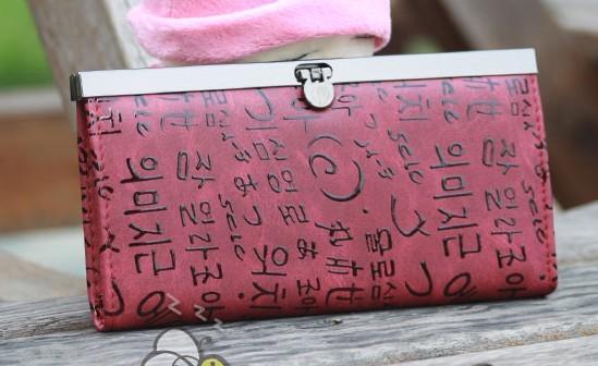 Fashion Red PU Wallet bag